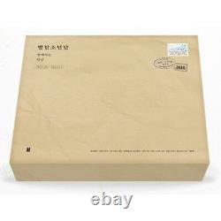 Bts Bangtan Boys 2018 Season's Greeting Korea Edition Brand New Sealed