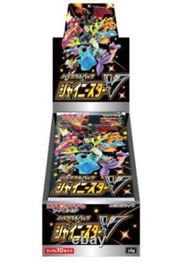 Pokemon Card Sword & Shield High class pack Shiny Star V Box First edition NEW