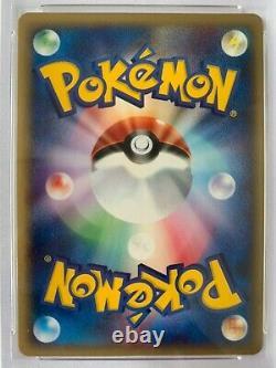 Pokemon PSA 10 GEM MINT Expedition Base Set 1st Edition Holo Charizard Japanese