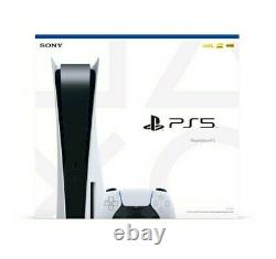 Sony PlayStation 5 (PS5) Disc Version BRAND NEW IN HAND SHIPS NOW